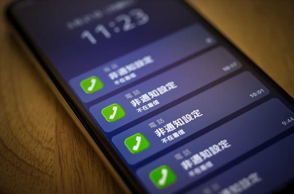 語 中国 番号 知ら 電話 ない 86からはじまる13桁の電話がかかってきます。