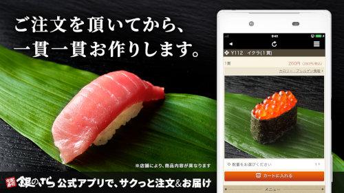 出前・宅配・デリバリーアプリ10
