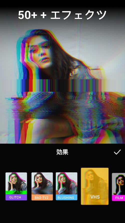 YouTube用ビデオエディタ-Video.Guru