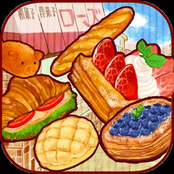 洋菓子店ローズ パンもはじめました