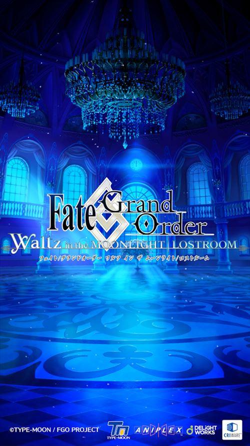 Fate/GrandOrderWaltzintheMOONLIGHT/LOSTROOM