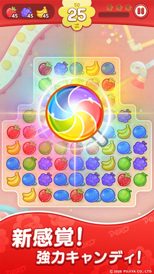 ペコポップ:マッチ3パズル