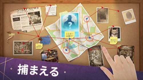 ミステリーハウス:アイテム探しアドベンチャー&謎解きゲーム