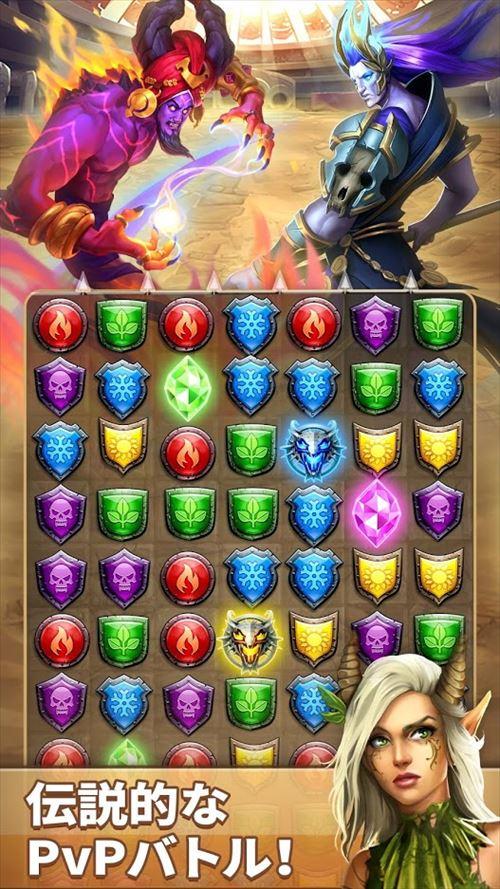 エンパイアズ&パズルズEmpires&Puzzles マッチ3パズルRPGゲーム