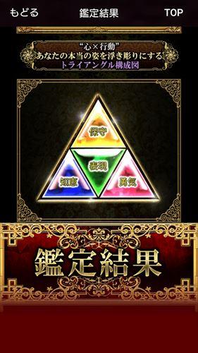 水晶玉子【最新占い】陰陽艶花占い