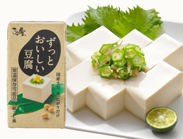 常温で120日も保存できるの?健康志向にオススメな本当においしい豆腐