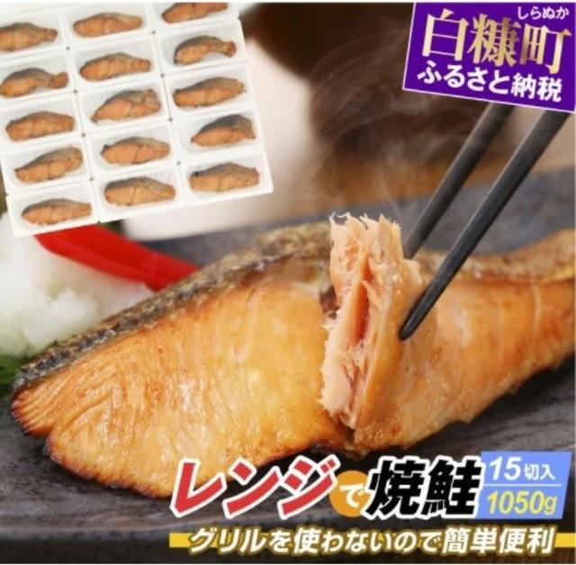 もう絶対便利に決まってる!グリルを使わない絶品北海道焼鮭♡