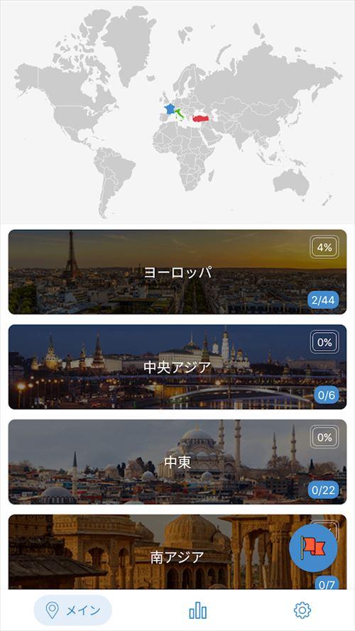 大陸と国の情報–世界地図
