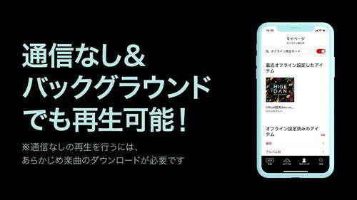 楽天ミュージック–楽天の聴き放題音楽アプリ