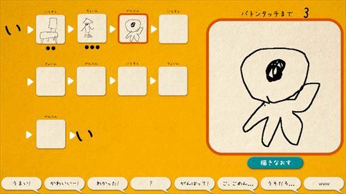 イラストチェイナー–絵しりとりオンラインお絵かきゲーム