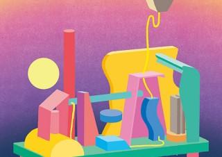 【DESIGN DIGEST】CDジャケット『Presence/STUTS & 松たか子 with 3exes』、商品パッケージ『ヴァかうけオリーブオイル漬け風味』『ヴァかうけレモンバジル風味』、書籍カバー『ファットガールをめぐる13の物語/モナ・アワド』(2021.6.18)