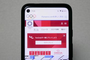 スマホで観る東京オリンピック、中継・配信サイトまとめ