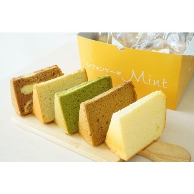 淡路島で毎日手作り♡カラダ想いのしあわせシフォンケーキ