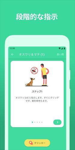 Dogo-あなたのイヌのお気に入りアプリ