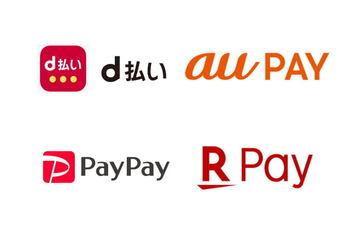「PayPay」「d払い」「au PAY」「楽天ペイ」8月のキャッシュレス還元まとめ