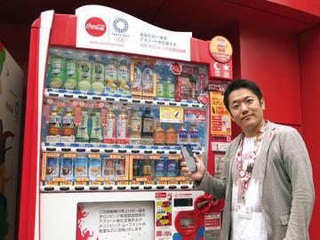 コカ・コーラ自販機×スマホで大幅進化、1500万DLで新たなステージを目指す「Coke ON」アプリの秘密を聞く
