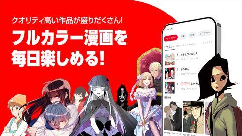 レジンコミックスのプレミアムマンガが毎日更新