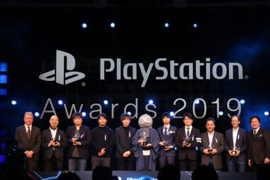 「PlayStation Awards 2019」PS25周年記念ユーザーズチョイスは『ペルソナ5』『ラスト・オブ・アス』『ドラゴンクエストXI』などが受賞