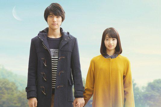 福士蒼汰と小松菜奈の最強カップルにニヤニヤが止まらない「ぼくは明日、昨日のきみとデートする」(2016)