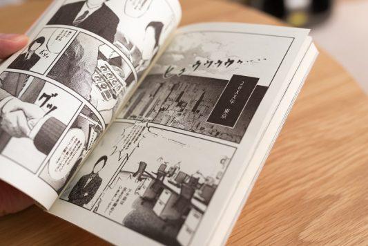 サクッとまとめ読み!短いけど面白い、5巻以内で終わるおすすめのマンガ特集