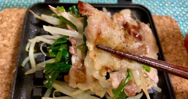 【簡単キャンプ飯】最強おつまみ「豚バラ野菜と野菜のスパイス焼き」がバカうま! ビールに合うから家飲みでもどうぞ!