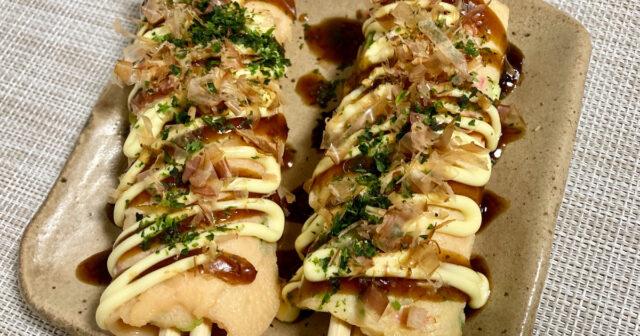 【簡単キャンプ飯】中国・九州エリアの定番屋台メニュー「はしまき」は食べやすくて取り分けも楽! 夏祭り気分を自宅で味わおうぜ!